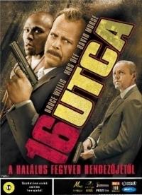16 utca DVD