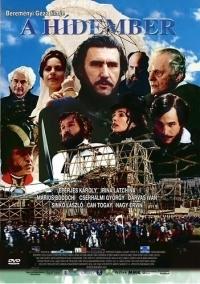 A Hídember DVD