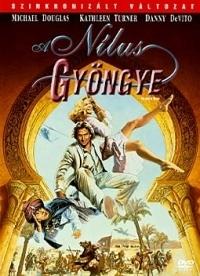 A Nílus gyöngye DVD