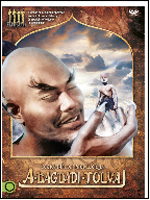 A bagdadi tolvaj DVD