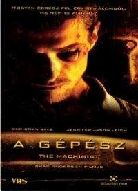 A gépész DVD
