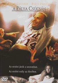 A pálya csúcsán DVD