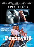 A pénznyelő DVD