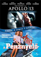A p�nznyel� DVD