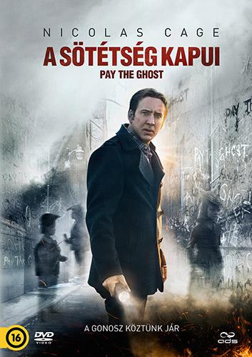 A s�t�ts�g kapui DVD