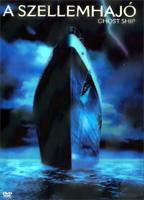 A szellemhajó DVD