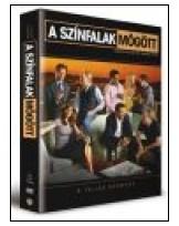 A színfalak mögött DVD