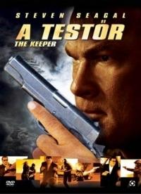 A testőr DVD