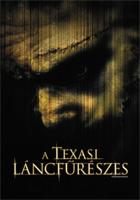 A texasi láncfűrészes DVD