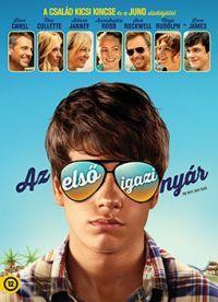 Az első igazi nyár DVD