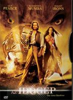 Az id�g�p DVD
