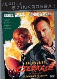 Az utolsó cserkész DVD