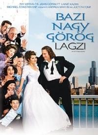 Bazi nagy görög lagzi DVD