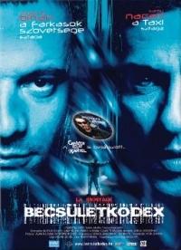 Becsületkódex DVD