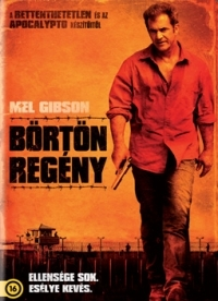Bortonregeny--dvd-363431.jpg