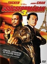 Csúcsformában 3. DVD