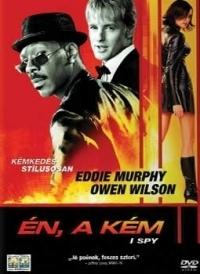 Én, a kém DVD