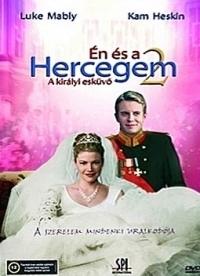 Én és a hercegem 2. - A királyi esküvő DVD