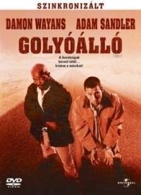 Golyóálló DVD