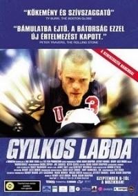Gyilkos labda - A kerekesszék harcosai DVD