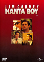 Hanta Boy DVD