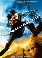 Hiperv�ndor DVD