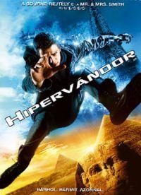 Hipervándor DVD