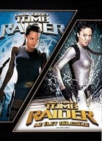 Lara Croft: Tomb Raider - Az élet bölcsője DVD