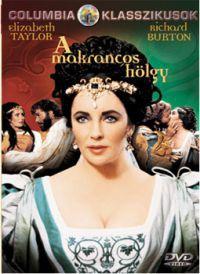 Makrancos hölgy DVD