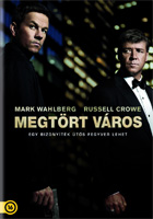 Megt�rt v�ros DVD