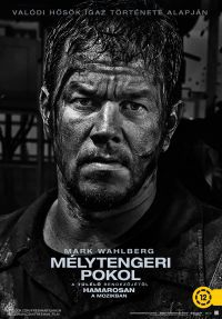 Mélytengeri pokol Blu-ray