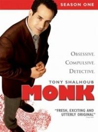 Monk - A flúgos nyomozó DVD
