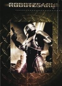 Robotzsaru DVD