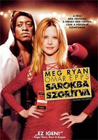 Sarokba szor�tva DVD