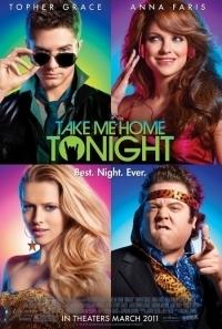 Szédületes éjszaka DVD