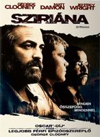 Sziriana DVD