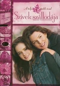 Szívek szállodája DVD