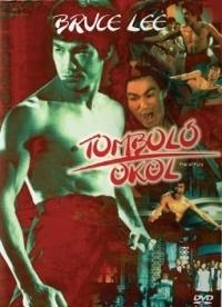 Tomboló ököl DVD