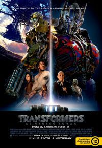 Transformers: Az utolsó lovag DVD