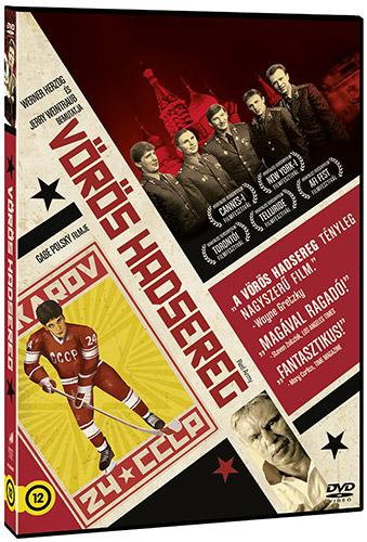 V�r�s hadsereg DVD