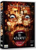 13 kísértet DVD
