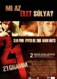 21 gramm DVD