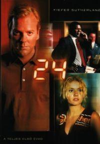 24 - Első évad (6 DVD) DVD