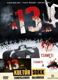 A 13 - as  *2005* DVD