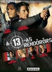 A 13-as rendőrőrs DVD