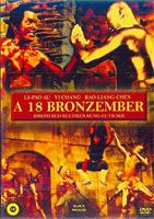 A 18 bronzember DVD