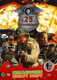 A 25. birodalom DVD