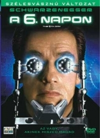 A 6. napon DVD