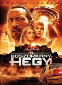 A Boszorkány-hegy DVD