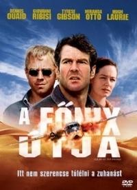 A Főnix útja DVD